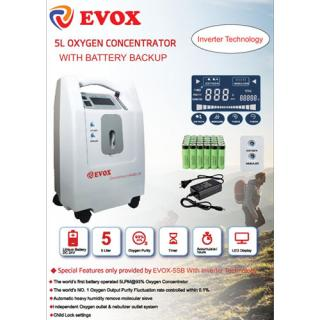 Battery Oxygen Concentrator Manufacturers in Delhi