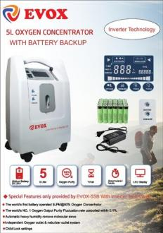 EVOX Portable Oxygen Concentrator with Battery Back Up